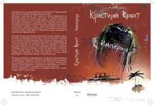 Cover-Imperium-final